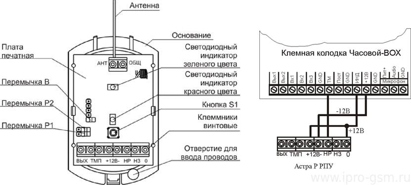 ио 409-10 схема подключения или