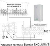 Berretta -Evclusive