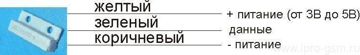 схема контактов термодатчика