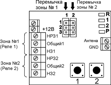 Приемник RP-02 схематично