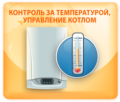 Контроль температуры_1