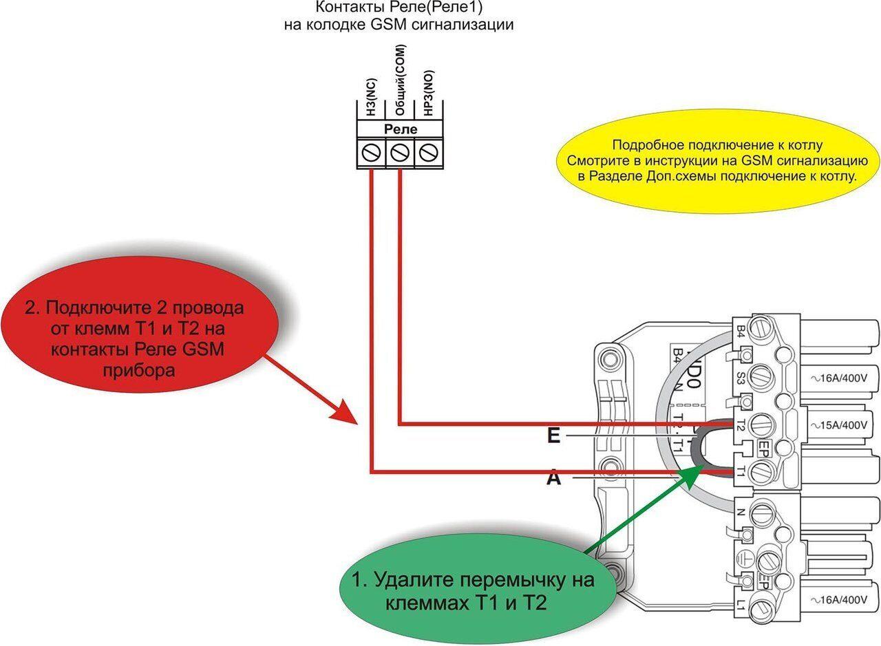Схема подключения газового котла Buderus Logamax E213