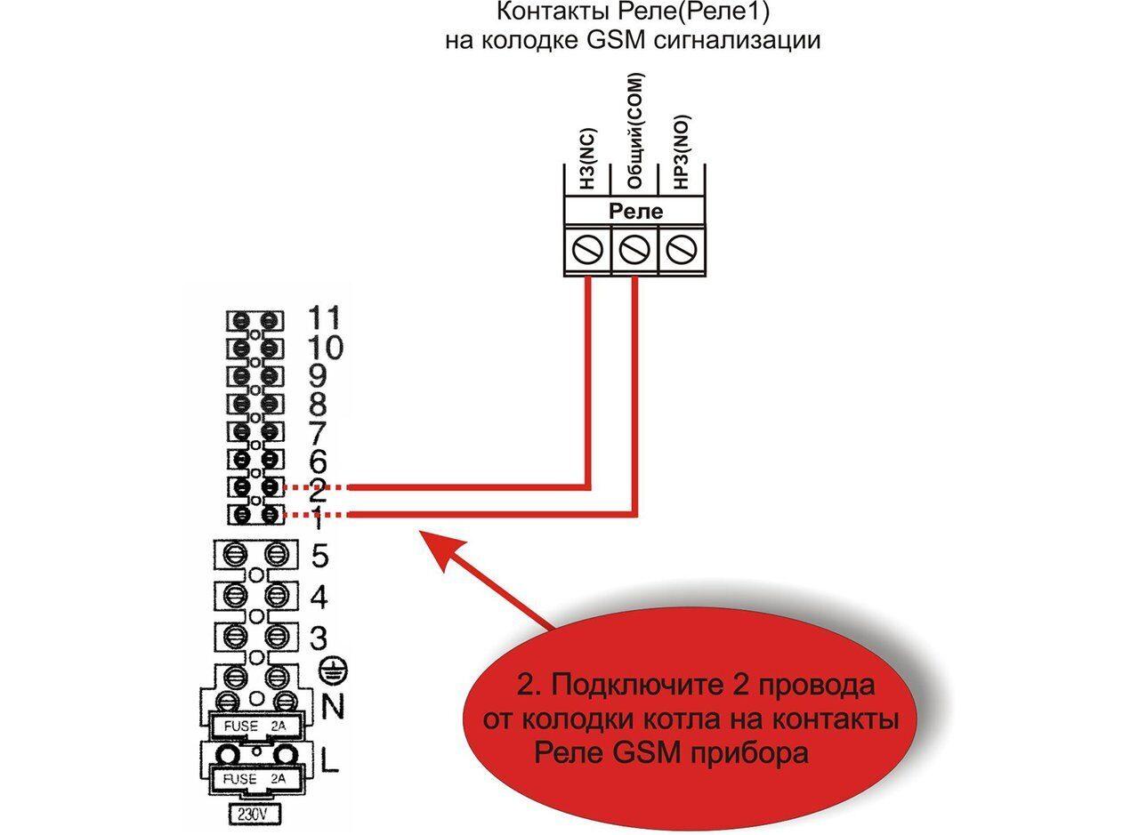 Схема подключения газовых котлов Baxi Luna-3 Silver Space