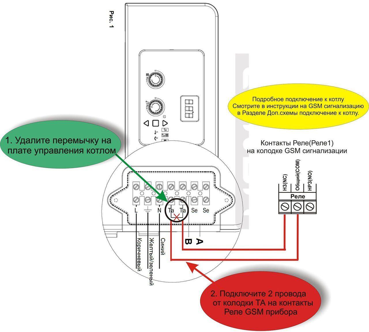 Схема подключения котла AEG GBA