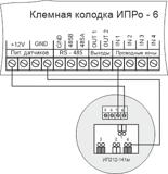 Ипро6_ип_212_141 с УС02_1