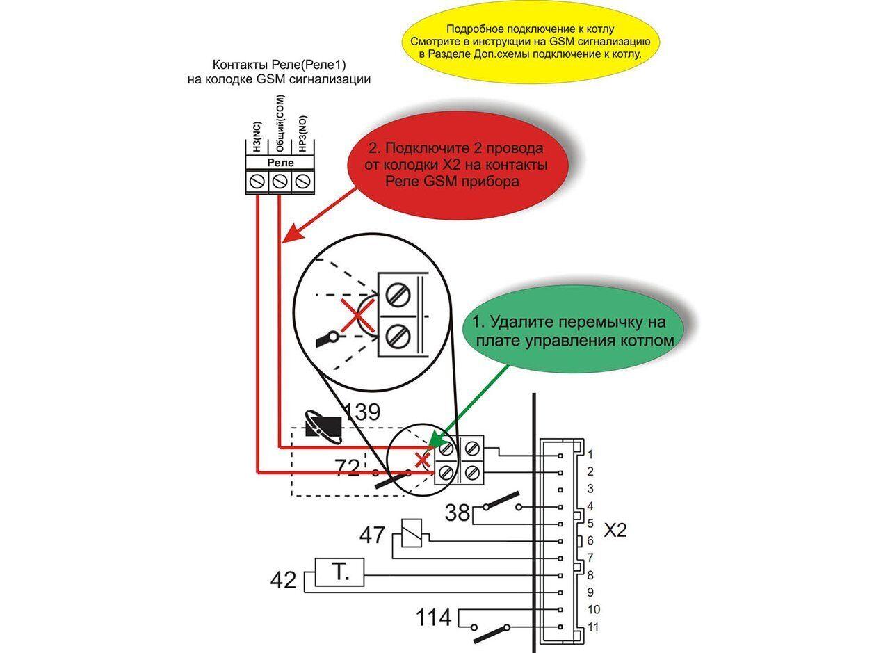 Схема подключения газового котла Ferroli DIVA C