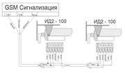 ИД2 100_2