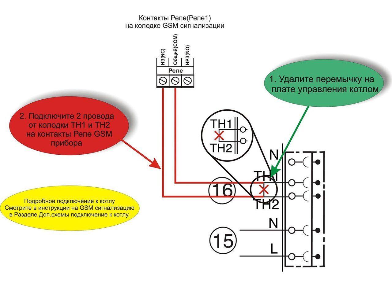 Схема подключения газового котла Bosch GAZ 5000f