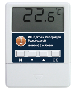 Беспроводной термодатчик ИПРо