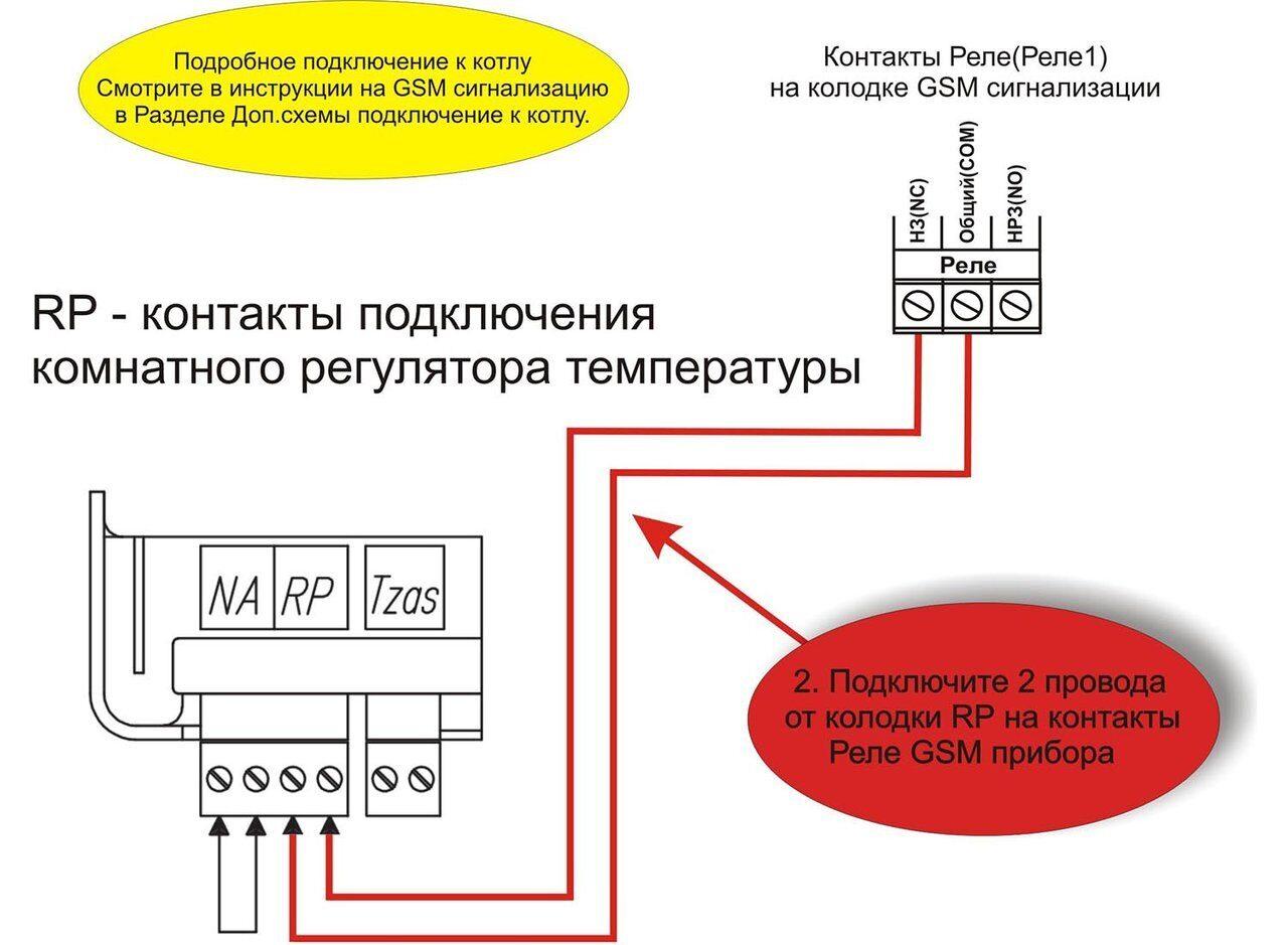 Схема подключения котла Kospel EKCO.L2