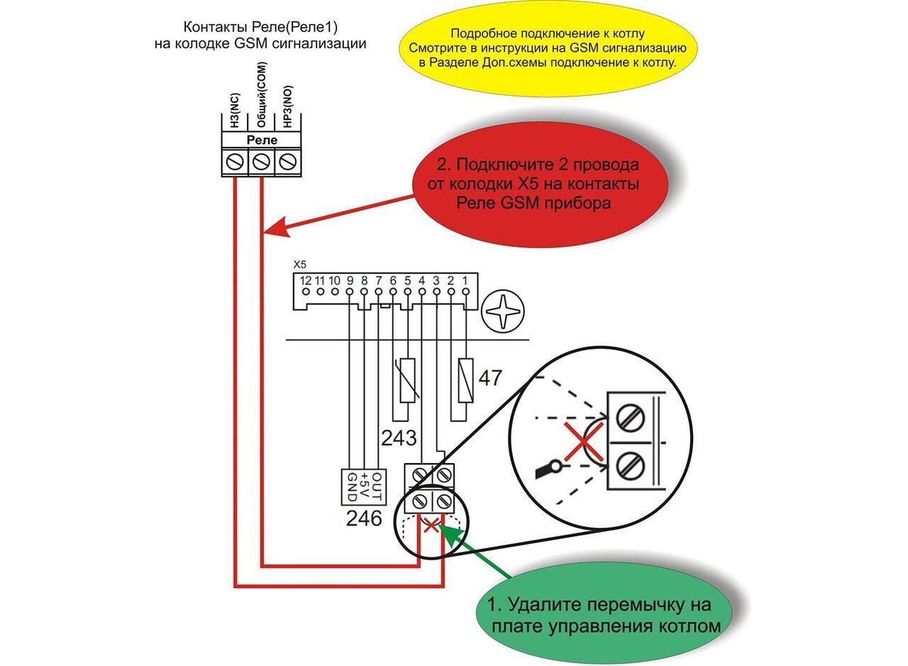 Схема подключения газового котла Ferroli DIVAtop
