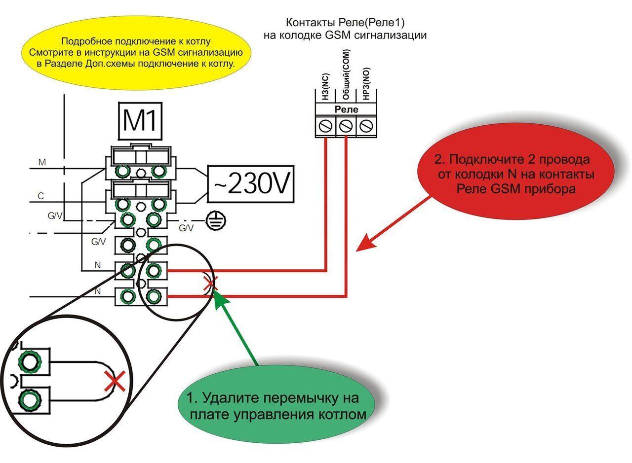 Схема подключения газовых котлов Baxi Eco Compact