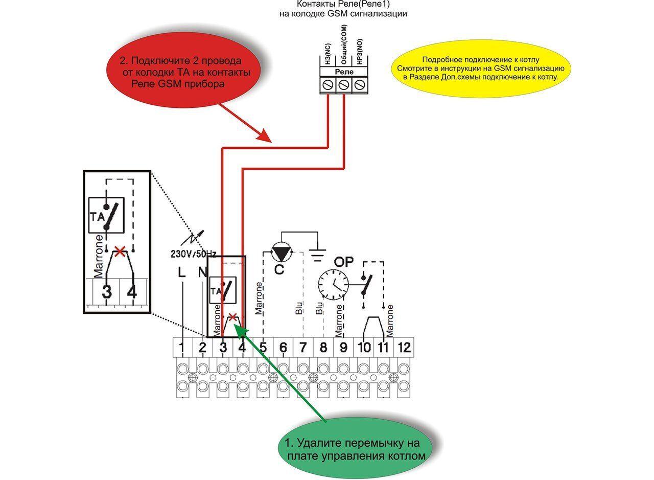 Схема подключения газового котла Биаси супер каппа